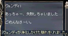 20090531_02