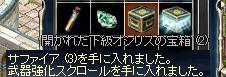 20090531_20