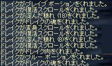 20090531_32