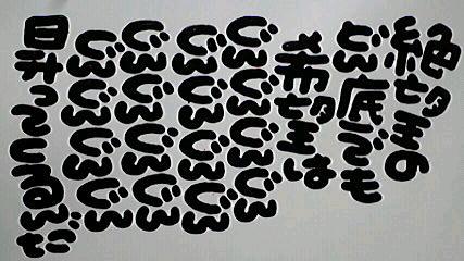 2013020407570005.jpg