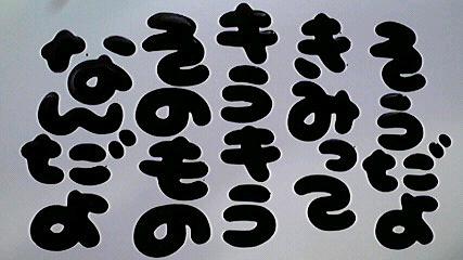 2013022114490004.jpg