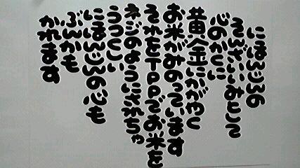 2013061106170000.jpg
