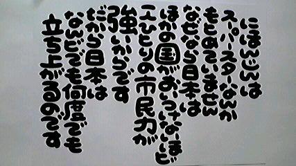 2013061306340003.jpg