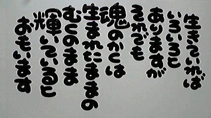 2013062206310002.jpg