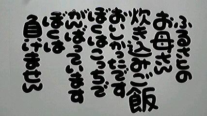 2013063005320001.jpg