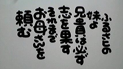 2013070105510004.jpg