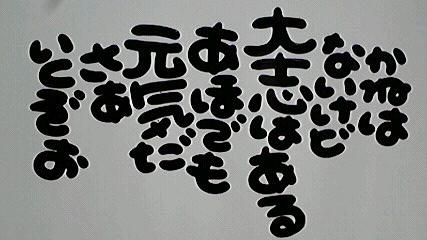 2013070705530001.jpg
