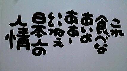 2013070805450001.jpg