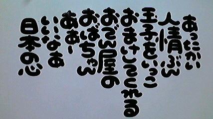 2013070905590004.jpg