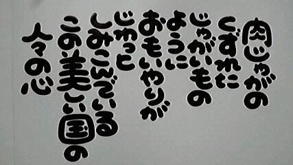 2013071006160003.jpg