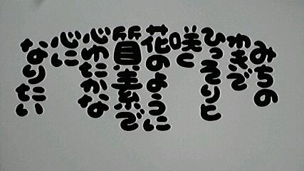2013071105310002.jpg