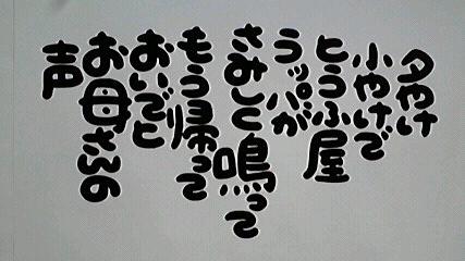2013071105380000.jpg