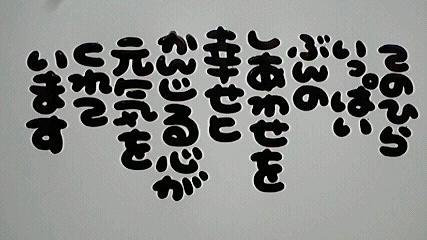 2013080706380004.jpg