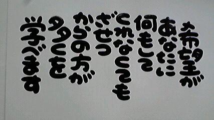 2013081506050001.jpg