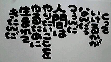 2013082206350000.jpg