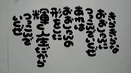 2013082906220001.jpg