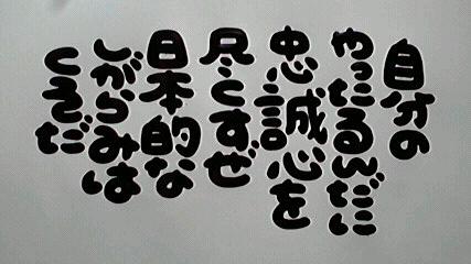 2013083012250000.jpg