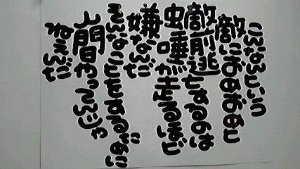 2013091206280002.jpg