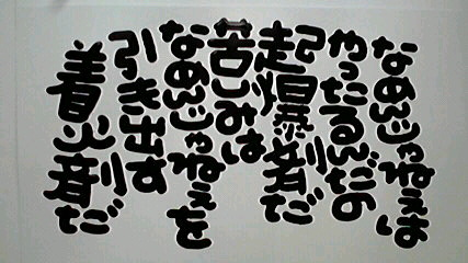 2013091306270001.jpg