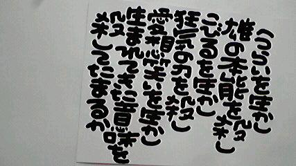 2013092614100003.jpg