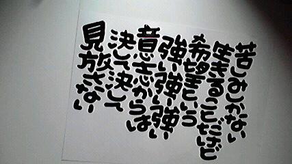 2013111007590000.jpg