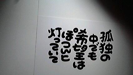2013111010380002.jpg