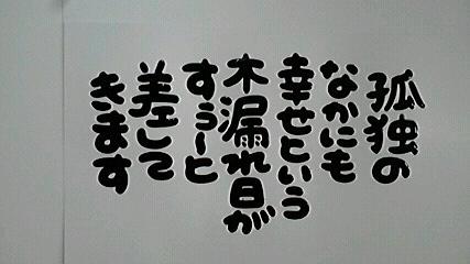 2013111308000000.jpg