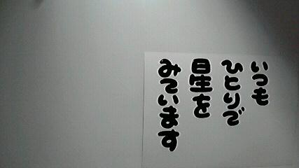 2013111314000005.jpg