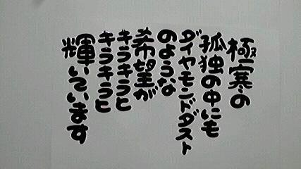 2013111412430002.jpg