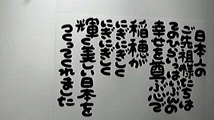 2013111413380004.jpg