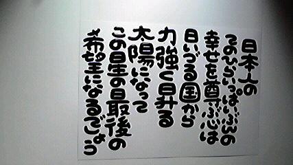 2013111414580000.jpg