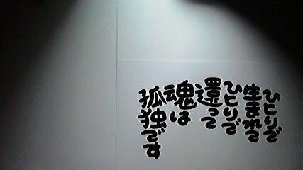 2013111513540001.jpg
