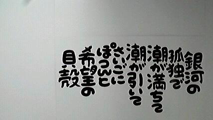 2013111710080003.jpg