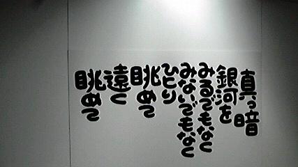 2013111812460000.jpg
