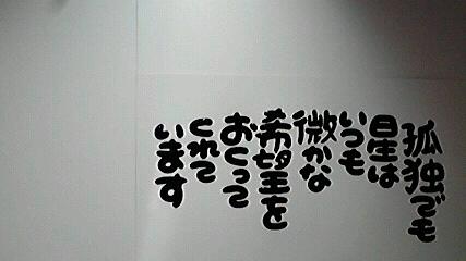 2013111911160000.jpg