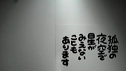 2013112011290003.jpg