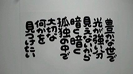 2013112208300004.jpg