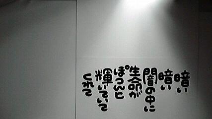 2013112312570000.jpg