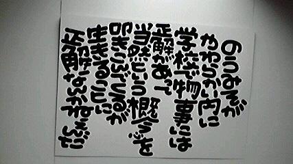2013120813000001.jpg
