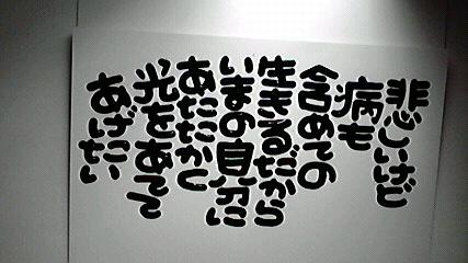 2013123111410000.jpg