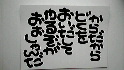 2014032608420003.jpg
