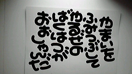 2014032609140001.jpg