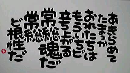 2015091407460000.jpg