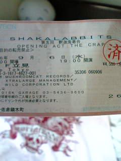 20060908_220064.jpg