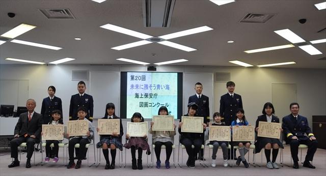 受賞者の子供達