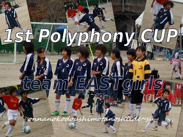 polyphony1.jpg