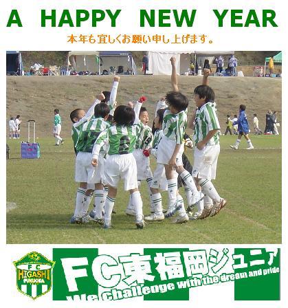 FC2007年賀.JPG