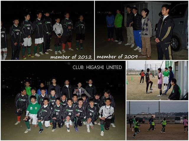 2012-03OBa.jpg