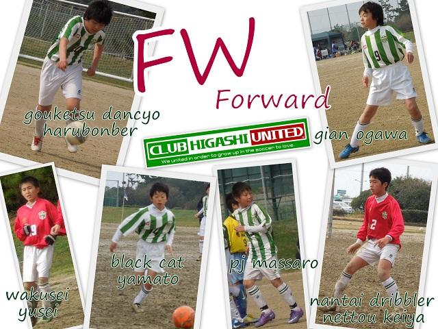 2012-03fw.jpg