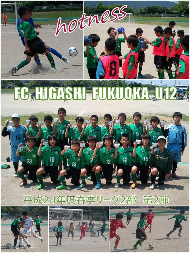 2012-05syunki2.jpg